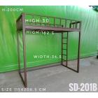 SD-201B