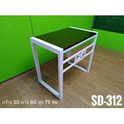 SD-312
