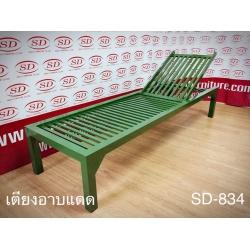 SD-834